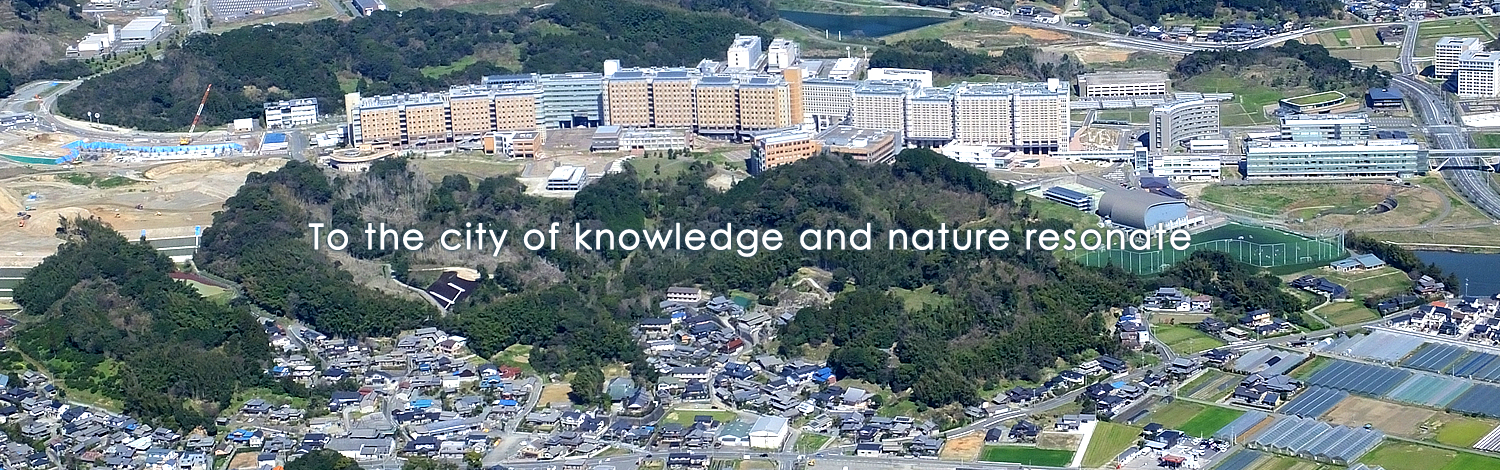 TO the city of knowledge and nature resonate